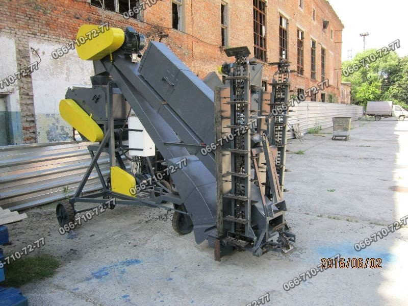 Транспортер зернометателя зм 60 транспортер для пакетов
