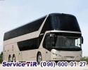 Запчастини до автобуса Neoplan Spaceliner